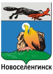 Герб города Новоселенгинск